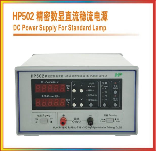 电流具有高精度数字显示仪表